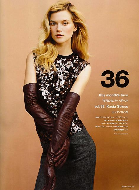 Leather Opera Gloves: Kasia Struss in Leather Opera Gloves. Numéro Tokyo, 09/2010.