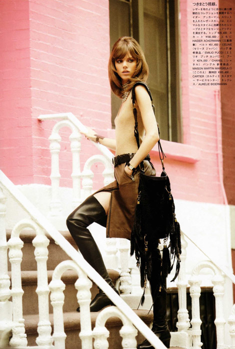 Boot Fashion: Freja Beha Erichsen in Maison Martin Margiela Thigh Boots. Vogue Nippon, 08/2010.