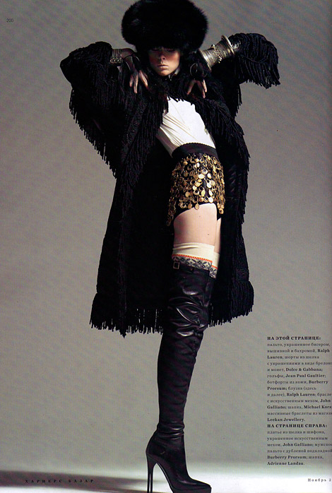 Boot Fashion: Coco Rocha in Burberry Prorsum Thigh High Boots. Harper's Bazaar Russia, 11.2010.
