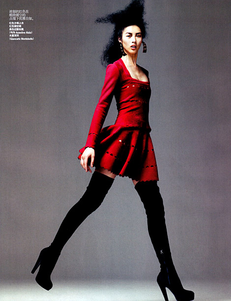 Boot Fashion: Liu Wen in Azzedine Alaia Thigh High Boots. Vogue China, 10.2009.