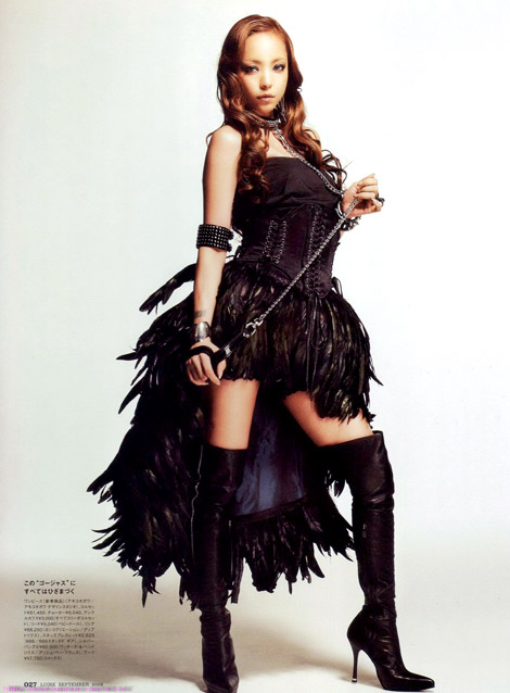 Celebrities in Boots: Namie Amuro in Thigh High Boots. Luire Japan, 09.2008.
