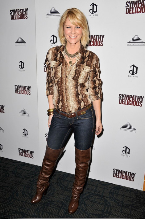 Celebrities in Boots: Carrie Keagan in Over The Knee Boots. New York City, 04.25.2011.