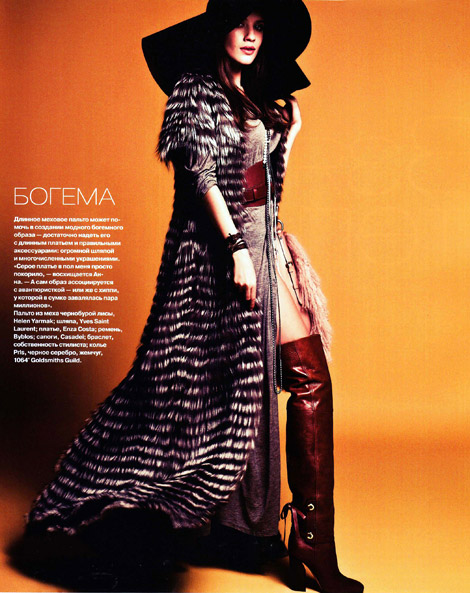 Boot Fashion: Anna Chipovskaya in Casadei Thigh High Boots. InStyle Russia, 11.2010.