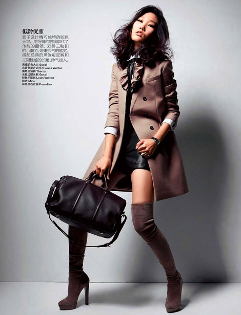 Boot Fashion: Gucci Over The Knee Boots. Cosmopolitan China, 12.2010.