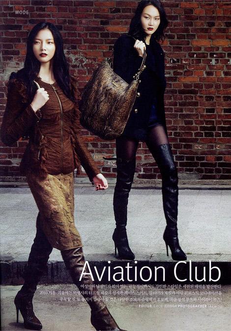 Boot Fashion: Jae Shin in Burberry Prorsum Thigh High Boots. Luxury Korea Magazine, 09.2010.