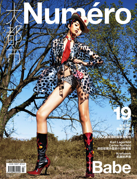 Boot Fashion: Xiao Wen Ju in Miu Miu Boots. Numéro China #19, June/July 2012.