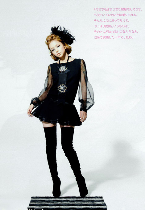 Celebrities in Boots: Namie Amuro in Thigh High Boots. Ginger Japan, 01.2011.