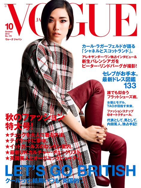 Boot Fashion: Tao Okamoto in Celine Thigh High Boots. Vogue Japan, 10.2013.