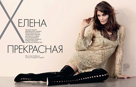 Boot Fashion: Helena Christensen in Gianvito Rossi Thigh High Boots. Elle Ukraine, 12.2013.